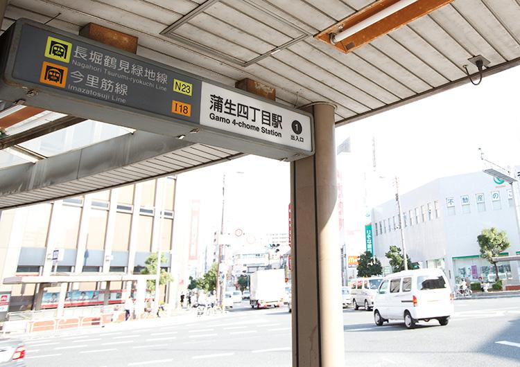 大阪メトロ鶴見緑地線 蒲生4丁目駅
