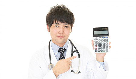 治療費が高額
