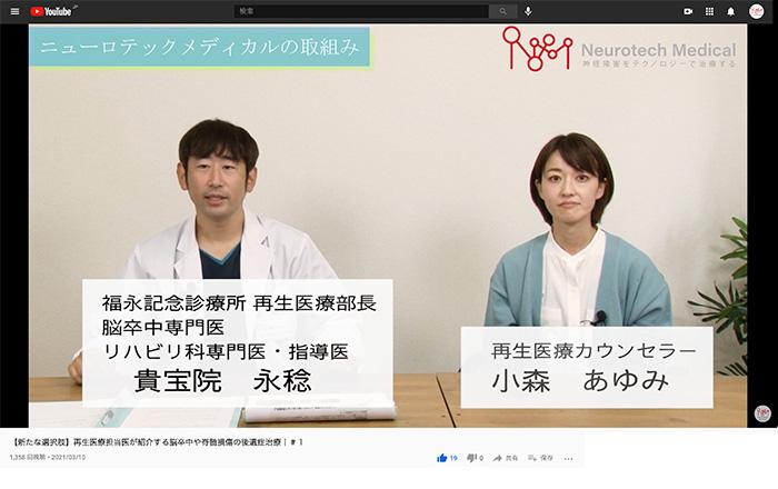 動画配信スタート!
