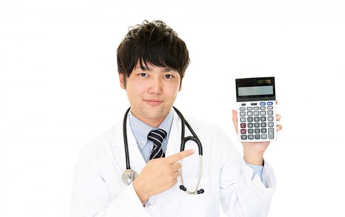 治療コスト